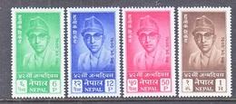 NEPAL 130-33    **    KING  MAHENDRA - Nepal