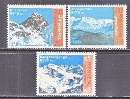 NEPAL  253-5    *    MOUNT  EVEREST,  MOUNTAINS - Nepal