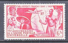 FRENCH  INDIA  C 12   **   U.P.U. - India (1892-1954)