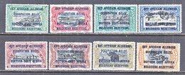GERMAN  EAST  AFRICA  BELGIUM  OCCUP.  N 17-24   * - Colony: German East Africa