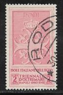 Italy Aegean Islands General Issue Scott # 65 Used Arms Of Rhodes, 1940, CV$27.50 - Aegean (Autonomous Adm.)