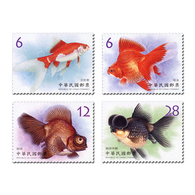 Taiwan 2019 Aquatic Life Stamps – Goldfish  (I) Marine Life Fauna Fish - 1945-... Republic Of China
