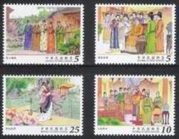2014 Red Chamber Dream Stamps Book Garden Butterfly Novel Peony Flower Pavilion Lantern Festival - History
