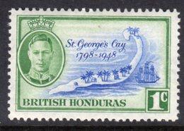 BRITISH HONDURAS - 1949 1c SHIP STAMP FINE MINT MM * SG166 - British Honduras (...-1970)