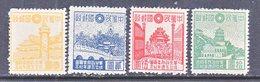 Japanese Occupation North China 8N 109-12  * - 1941-45 Northern China