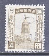 Japanese Occupation Manchukuo  28  (o)  Wmk. 239 - 1932-45 Manchuria (Manchukuo)