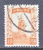 Japanese Occupation Manchukuo  29  (o)  Wmk. 239 - 1932-45 Manchuria (Manchukuo)
