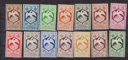 A E F           N° YVERT   141/154   NEUF SANS CHARNIERES     ( Nsch 01/13 ) - A.E.F. (1936-1958)