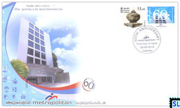 Sri Lanka Stamps 2018, Metropolitan, Special Commemorative Cover - Sri Lanka (Ceylon) (1948-...)