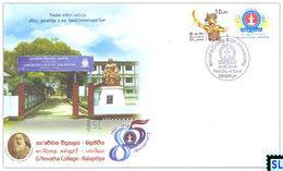 Sri Lanka Stamps 2018, Revatha College, Balapitiya, Special Commemorative Cover - Sri Lanka (Ceylon) (1948-...)