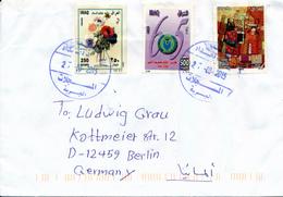 BAGHDAD / IRAQ - 2015 , Brief Nach Berlin - Etwas Wellig - Irak