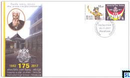 Sri Lanka Stamps 2018, Methodist High School, Moratuwa, Cricket, Special Commemorative Cover - Sri Lanka (Ceylon) (1948-...)