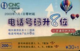 China Netcom Prepaid Cards, Hot Air Balloon, Heilongjiang Province, (1pcs) - Sport