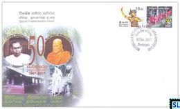 Sri Lanka Stamps 2017, Mitirigala Nissarana Vanaya, Buddha, Buddhism, Special Commemorative Cover - Sri Lanka (Ceylon) (1948-...)