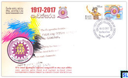 Sri Lanka Stamps 2017, Goverment Press Thrift And Credit Co-Op Society, Special Commemorative Cover - Sri Lanka (Ceylon) (1948-...)
