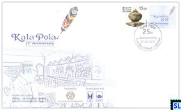 Sri Lanka Stamps 2018, Kala Pola, Arts, Special Commemorative Cover - Sri Lanka (Ceylon) (1948-...)