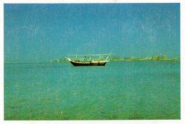 Bahrain. Manama Sea Front. Front De Mer à Manama.Bateau. Boutre. - Bahreïn