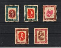 1946 - Organisations De Jeunesse Mi 993/997  MNH - 1918-1948 Ferdinand, Carol II. & Mihai I.