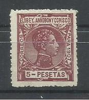 ELOBEY EDIFIL 49    MH  * - Elobey, Annobon & Corisco