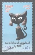 Egypt 2007 Yvert 1977, Sport. XI Sport Games - MNH - Unused Stamps