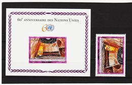 MOO735 UNO GENF 2005 MICHL 508 + Block 20 Postfrisch ** SIEHE ABBILDUNG - Genf - Büro Der Vereinten Nationen