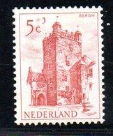 Pays Bas / N 555 / 5 C + 3 Rouge / NEUF Avec Charnière - 1949-1980 (Juliana)