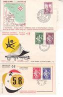 FDC Rodan 1008 1008A 1009 1010 1011 - 1951-60