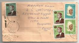 MAROC PA 10.00+3.00+5,00x2+2,00 SACHET EXPRES 1965 ZAIO POUR FRANCE - Morocco (1956-...)