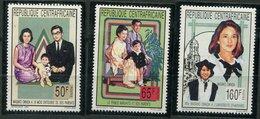 Rep Centrafricaine ** N° 870 à 872 - Mariage Du Prince Narahito Et De Mlle Masako Owada - Centrafricaine (République)