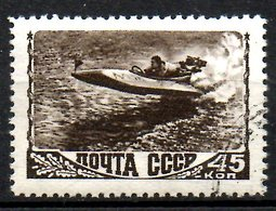 URSS. N°1226 De 1948 Oblitéré. Hors-bord. - Jet Ski