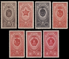 Russia / Sowjetunion 1952 - Mi-Nr. 1653-1657 & Extras ** - MNH - Orden - 1923-1991 UdSSR