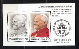 Corea Del Sud 1984 - Giovanni Paolo II ** - Papi
