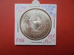 Ajman(United Arab Emirates) 7 1/2 RIYALS AH1389-1970 QUALITE FDC !!!  4350 EXEMPLAIRES ! - Ajman