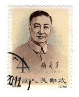 TIMBRE DE CHINE  N° 1406 PORTRAIT DE MEI LAN-FANG DE 1962 - 1949 - ... République Populaire