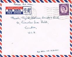 31466. Carta Aerea KHORMAKSAR (Aden) Yemen 1963. Field Post OPffice.  Militar Post BF Po 69 - Yemen