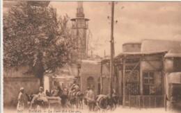 ***  SYRIE ***  DAMAS  La  Porte Bab Cheiqui- TTB Neuve - Siria