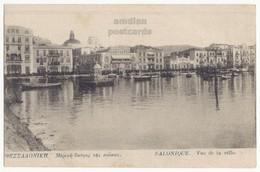 GREECE THESSALONIKI WATERFRONT, PORT PARTIAL VIEW C1910s VINTAGE SALONICA POSTCARD - Greece