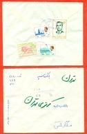 Iran. A Lion. Coatof Arms.Registered Letter Past The Mail. - Raubkatzen