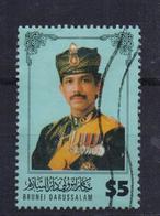 Brunei 1996, $2 Minr 525, Vfu. Cv 5,50 Euro - Brunei (1984-...)