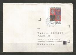CESKA REPUBLIKA  -  Traveled  Cover To BULGARIA  - D 3589 - Tchéquie