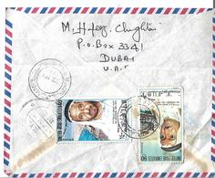 1975 United Arab Emirates 4th National Day Registered Airmail Cover To Pakistan. - Abu Dhabi