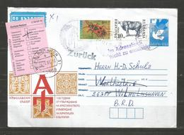 BULGARIA - Interesting  Cover Traveled To GERMANY  And Returned   - D 3591 - Bulgaria