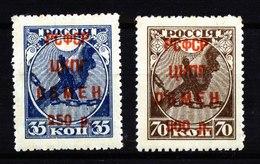 A5847) Russland Russia Kettensprenger M. Aufdruck ** MNH - 1917-1923 Republik & Sowjetunion