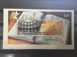Iran - Postfris/MNH - Sheet Ebrat Museum 2013 - Iran