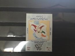 Iran - Postfris/MNH - Onbekende Soldaat 2013 - Iran