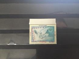 Iran - Postfris/MNH - Wereldpostdag 2013 - Iran