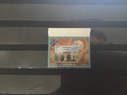 Iran - Postfris/MNH - Wereldpostdag 2014 - Iran
