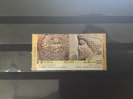 Iran - Postfris/MNH - Joint-Issue Mexico-Iran 2014 - Iran
