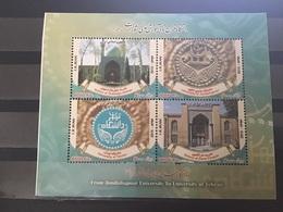 Iran - Postfris/MNH - Sheet Universiteiten In Iran 2015 - Iran