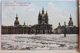 AK St. Petersburg Le Convent Smolny 1913 Gebraucht #PD621 - Russia